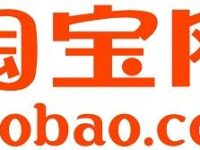 What is Taobao? The Giant Asiatic E-commerce