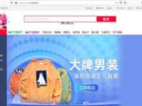 What is Tmall?, the E-commerce of the big brands