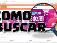 How to search on Taobao.com - Find your products quickly
