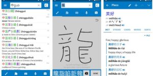 El idioma en dispositivos electrónicos – Compras en Taobao.com