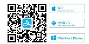 Cómo añadir una tarjeta de crédito en Alipay